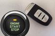 廠家直銷改裝一鍵啟動無鑰匙進入手機啟動