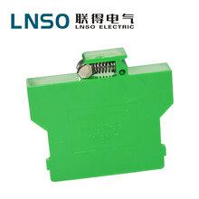 供应联得LnsoJF5-2.5/S3试验型接线端子