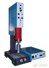 供应2600w超声波塑料焊接机焊接塑料产品
