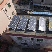 广州屋顶光伏发电板硕耐光能