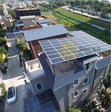 广东屋顶太阳能发电多少?硕耐光能