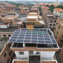 广州家用发电公司硕耐光能