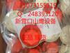 湘潭營口山鷹JY-G-YKS3智能光電感煙火災探測器長沙營口山鷹煙感