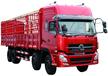 寧波到韶關物流運輸寧波貨運專線寧波專線運輸通商公司