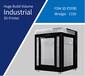 武汉iBridger3D打印机销售厂家3d打印机材料有哪些?