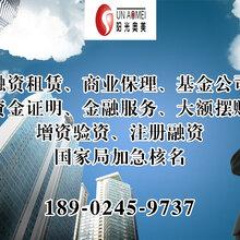 企业、个人摆帐显帐/杭州G20峰会
