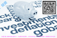 正规天然气微盘在哪开户、开户流程是什么、一手保证金是多钱?