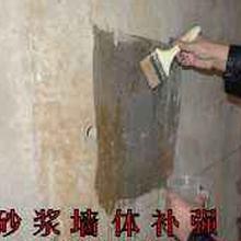 验房发现商品房墙面起沙墙面起沙的原因和后果墙面严重起沙怎么处理毛坯墙面起沙怎么办