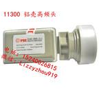 11300高频头单输出铝壳款图片