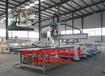 济南双工位四工序开料机自动上下料开料机数控开料机厂家
