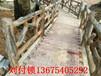 聊城哪里有做仿木栏杆的,仿木栏杆报价
