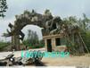 洛阳老城区制作生态园大门
