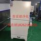 苏州除尘器厂家脉冲除尘器不锈钢除尘器MC-4500型7.5kw