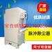 苏州普爱德碳钢除尘器脉冲除尘器滤筒除尘器单机除尘器厂家直销