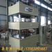 315吨树脂井盖成型机315吨三梁四柱液压机