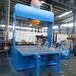 大台面龙门油压机400吨框架式油压机