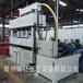 大型封头专用拉伸机滕州海旺液压机专业生产制造