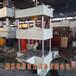 滕州海旺液压30吨小型三梁四柱油压机