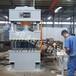 滕州压力机150吨鱼饵砖块成型机三梁四柱液压机