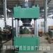 315吨二梁四柱液压机按客户要求定做各吨位