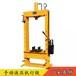 滕州海旺液压生产制造20吨手动龙门式液压机