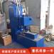 滕州液压机供应新款快速冲压300吨单柱油压机