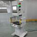 10吨小型伺服液压机C型单臂油压机
