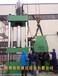 630吨三梁四柱液压机化粪桶成型机