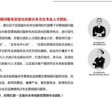深圳快消品行业品牌定位设计顾问公司/机构哪家好