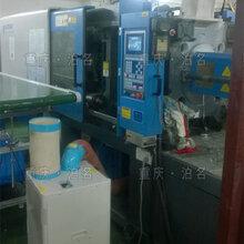 重庆注塑机冷却空调注塑机降温空调高温注塑设备降温2匹冷气机图片