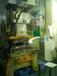 冲床设备降温空调冲床岗位员工冷气机泊名岗位冷气机