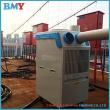 船舱焊接降温设备箱梁电焊降温移动空调员工防中暑空调图片