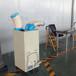 潍坊车间降温冷气机青岛工厂岗位冷气机SAC45冬夏中日合资