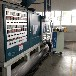 洛阳注塑机降温空调coolmax75聚丙烯降温冷却移动冷气机