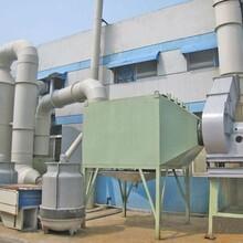 青岛烟台潍坊淄博荷泽废气治理设备厂家,工业化工废气治理设备