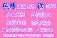 深圳商标注册、专利、食品经营、卫生许可、公司注销