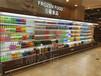 供应上海欣蒙保鲜柜展示柜、冷藏柜展示柜、保鲜柜价格、保鲜柜厂家、展示冷柜