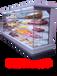 日喀则哪有卖水果保鲜柜的?日喀则水果保鲜柜厂家直销丨日喀则水果保鲜柜多少钱?