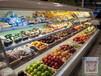 会泽哪种牌子的水果保鲜柜好点?会泽水果保鲜柜多少钱?会泽水果保鲜柜厂家直销