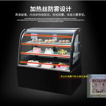 奉节哪有卖蛋糕柜的?奉节蛋糕柜厂家直销丨奉节蛋糕柜多少钱?图片