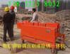 福建厦门钢管调直除锈机YG-48钢管除锈喷漆机型号全