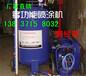 咸陽多功能膩子噴涂機防火噴涂機