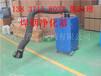 南通供应焊烟机YG-30焊烟净化器焊烟机厂家