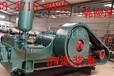 乌鲁木齐BW150/250/320泥浆泵电动泥浆泵