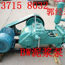 伊犁泥浆泵操作视频BW150泥浆泵厂家直销
