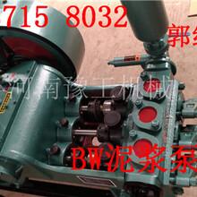 喀什矿用泥浆泵厂家订做320泥浆泵热卖