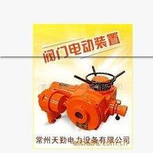 供应ZB30-18型防爆型阀门电动执行器