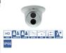 UNIVIEW宇视960P红外海螺半球网络摄像机IPC331S-IR3-PF36-DT