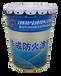 丹東膨脹型防火涂料施工-薄型防火涂料耐火時間-北京防火涂料價格