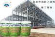錦州膨脹型防火涂料施工-鋼結構防火涂料-薄型防火涂料耐火時間
